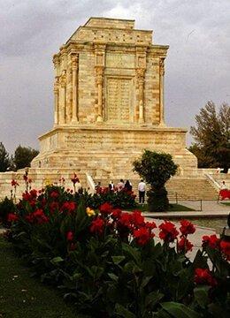 Mashhad Is The City Of Imam Reza, Ferdowsi and Khayyam