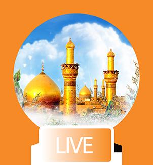 holy shrine live