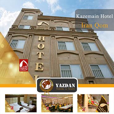 kazemain-hotel